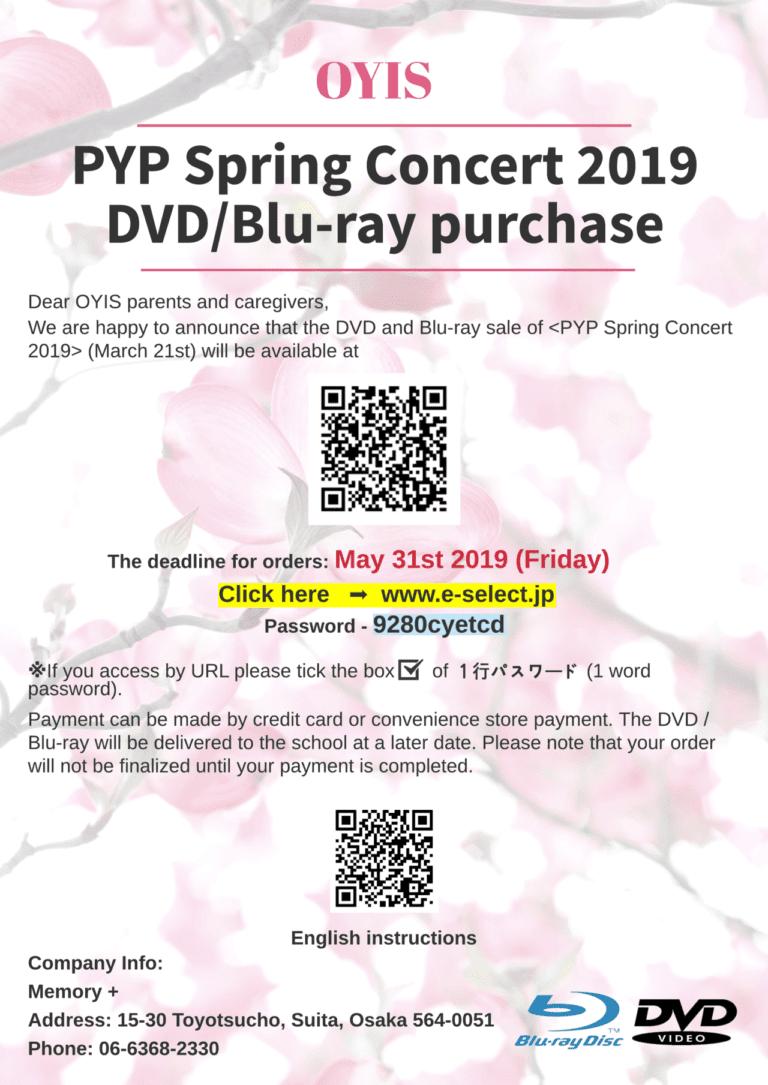 Spring Concert 2019 DVD/Blu-ray