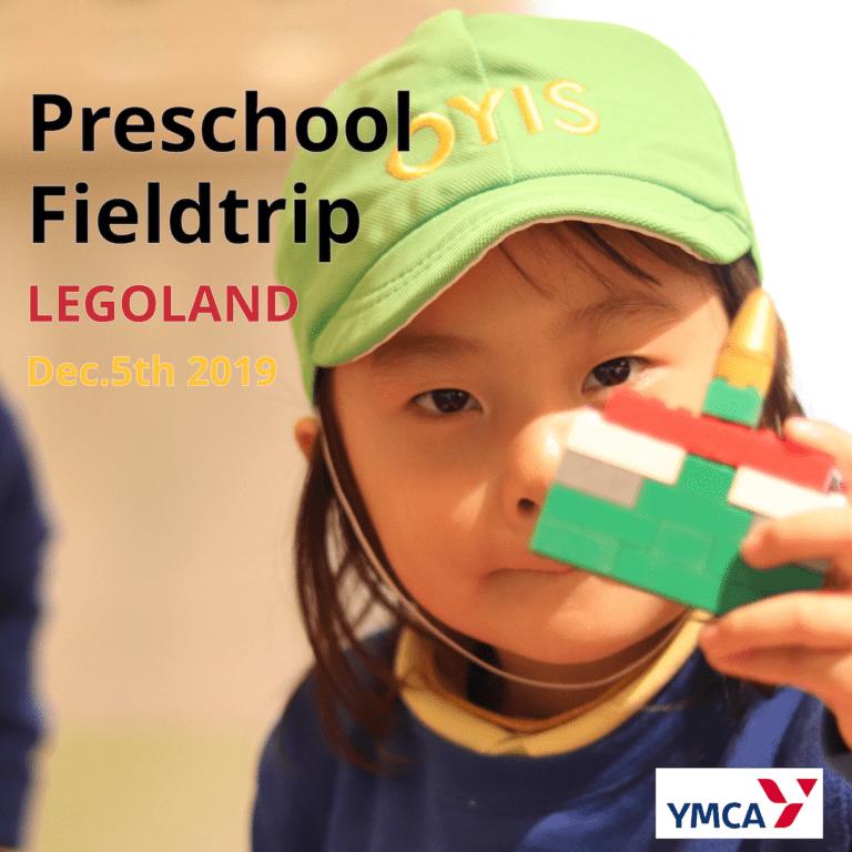 PS Legoland 2019