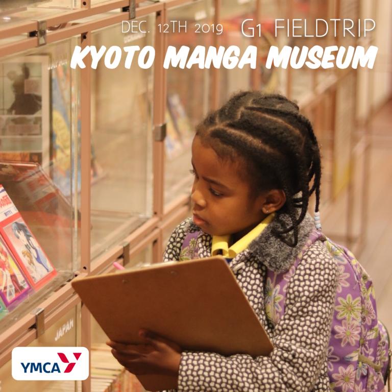 G1 Manga Museum