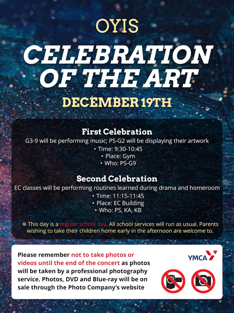 Celebration of the Arts 2019