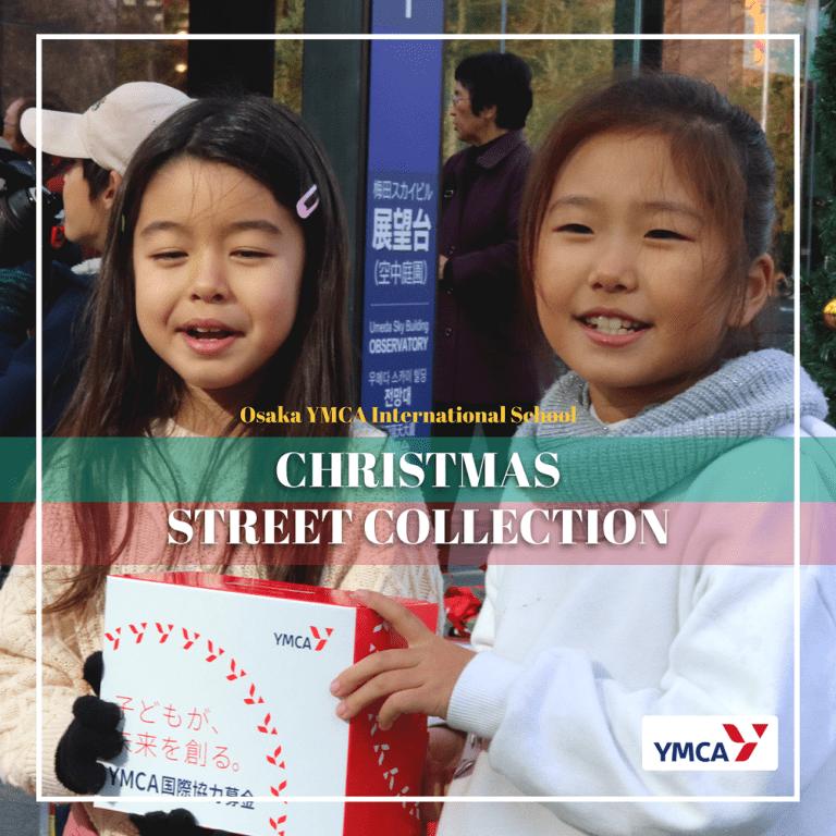 Christmas Street Collection 2019