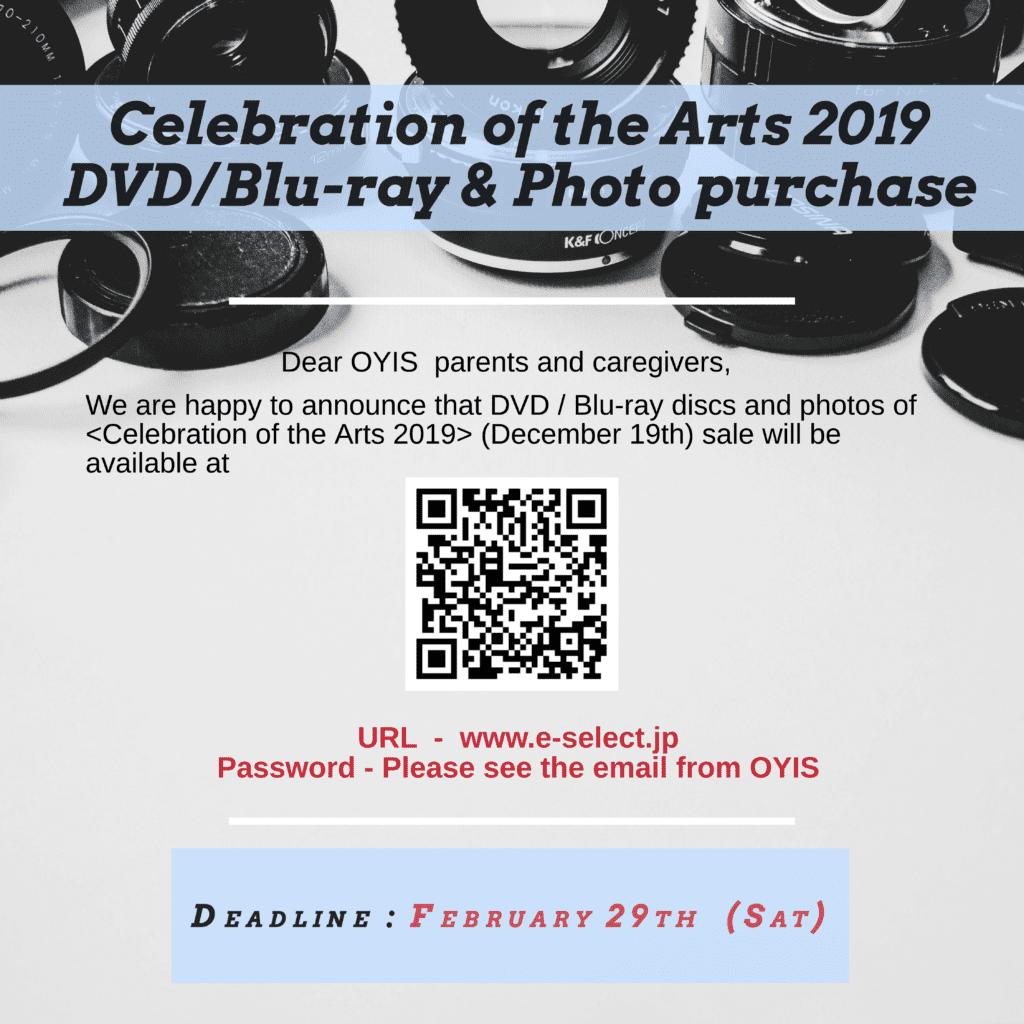MYP Scholarship Exam 2019