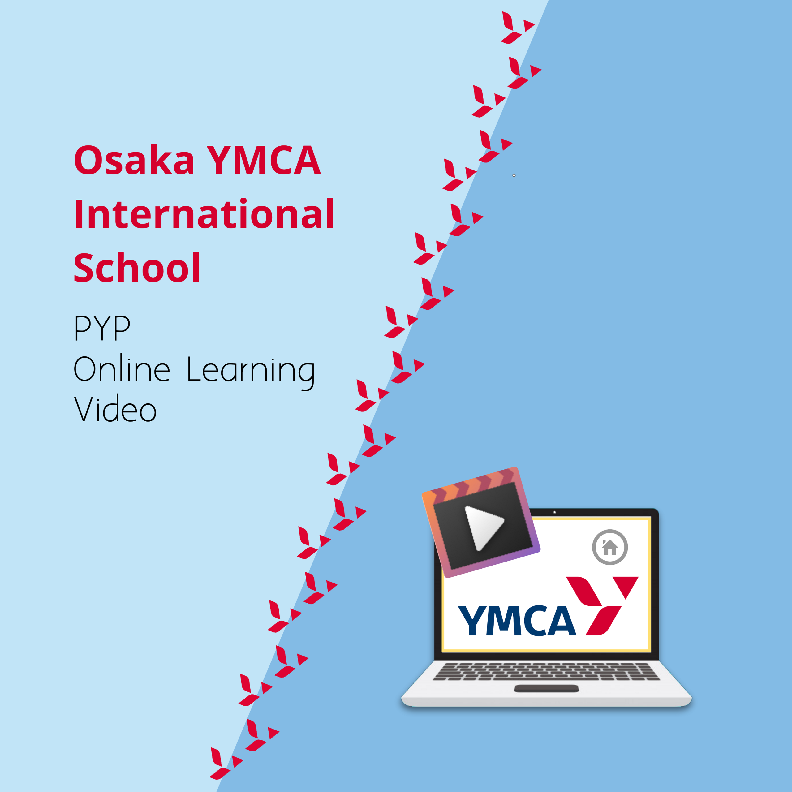 PYP Online Learning Video