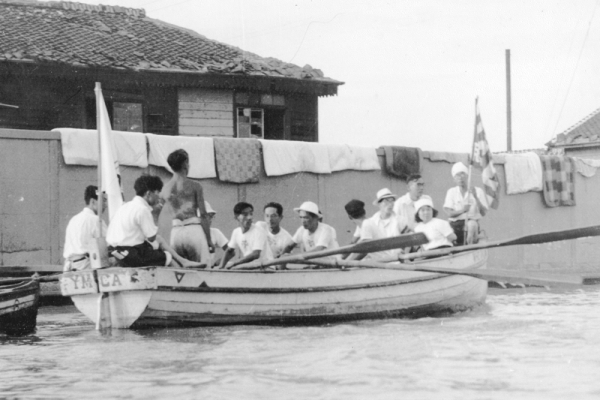 Ise Bay Typhoon 1959 - YMCA provides relief through money and food.